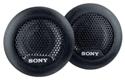 Sony XS-H03