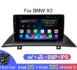 Android 2G-32G BMW X3 E83 2004-2012