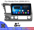 Магнитола Android 2G-32G Honda Civic 2006-