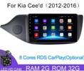 Магнитола Android 2G-32G KIA Ceed  2012-2016
