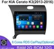 Магнитола Android 2G-32G KiaCerato 3 2013-2016