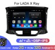 Android 2G-32G LADA X-ray