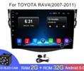 Магнитола Android 2G-32G Toyota RAV4 Rav 4 2007-