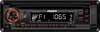Магнитола Fusion FCD-1100