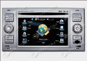 Phantom DVM-8400G i5 silver (Ford)