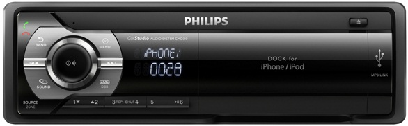 Магнитола Philips CMD310/12