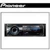 Магнитола Pioneer DVH-850AVBT