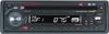 Магнитола Premiera AMP-547