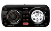 Магнитола Sony CDX-HR910UI
