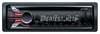 Магнитола Sony CDX-GT560US