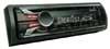 Магнитола Sony CDX-GT565UV