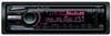 Магнитола Sony CDX-GT660UE