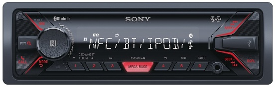 Магнитола Sony DSX-A400BT