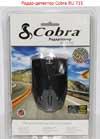 Cobra RU 715