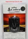Cobra RU 850