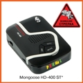 Mongoose HD-500ST