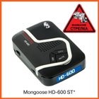 Mongoose HD-600ST