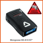 Mongoose HD-610ST