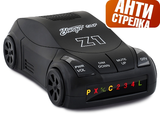 Антирадары Stinger Car Z1 (Антистрелка)