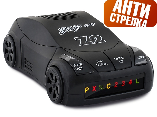 Антирадары Stinger Car Z2 (Антистрелка)