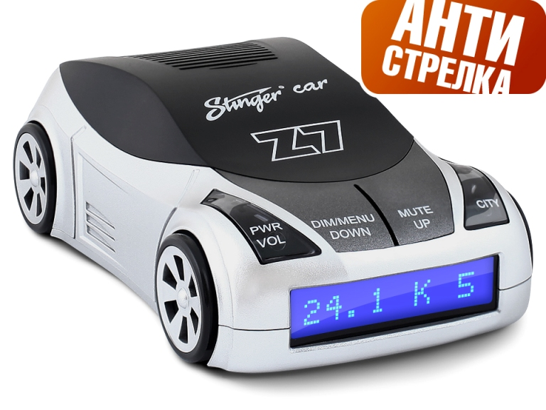 Антирадары Stinger Car Z7 (Антистрелка)