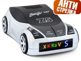 Stinger Car Z5 (Антистрелка)