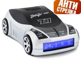 Stinger Car Z7 (Антистрелка)