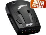 Stinger S250 ST