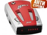 Stinger S500 ST