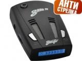 Stinger S650 ST