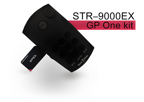 Антирадары Street Storm STR-9000EX GP One BT kit