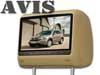 Avis AVS0943T beige