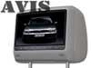 Avis AVS0943T grey