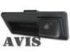 Avis CCD Audi A4L/Q5/S5/A8L (интегрированная с ручкой багажника)