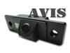 Avis CCD Chevrolet Aveo (T200/T250)/Captiva (V250)/Epica (V250)/Lacetti (J200)/Rezzo (U100)/Kalos (T200)/Nubira (J200/J250)/Leganza (V100)/Tacuma