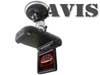 Avis AVS007DVR