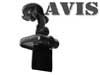 Avis AVS017DVR