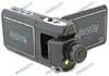 Parkcity HD 520