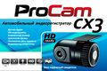ProCam CX3