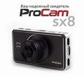 ProCam SX8