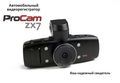 ProCam ZX7 NEW